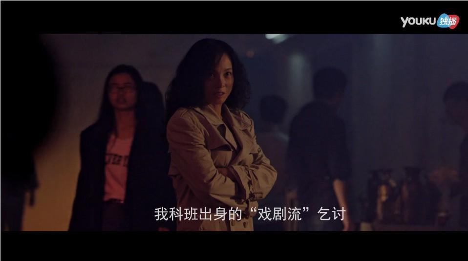 网剧《国产大英雄2》乞讨.jpg