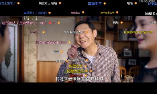 网剧《28岁未成年》老王.jpg