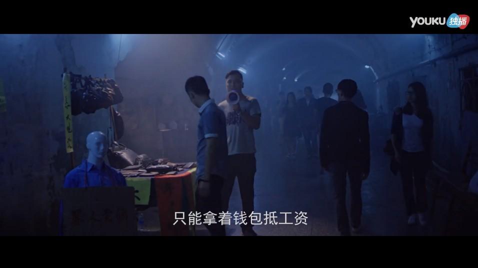 网剧《国产大英雄2》剧照.jpg