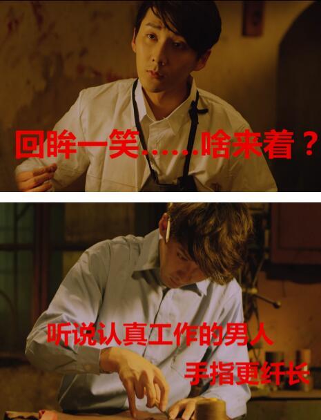 《国产大英雄2》赵东昊.jpg
