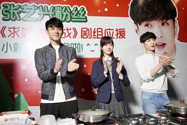 李程彬、陈都灵、张艺兴三人同粉丝一起过冬至.jpg
