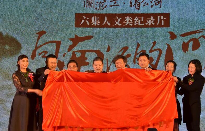 《向南流的河》北京启动.jpg