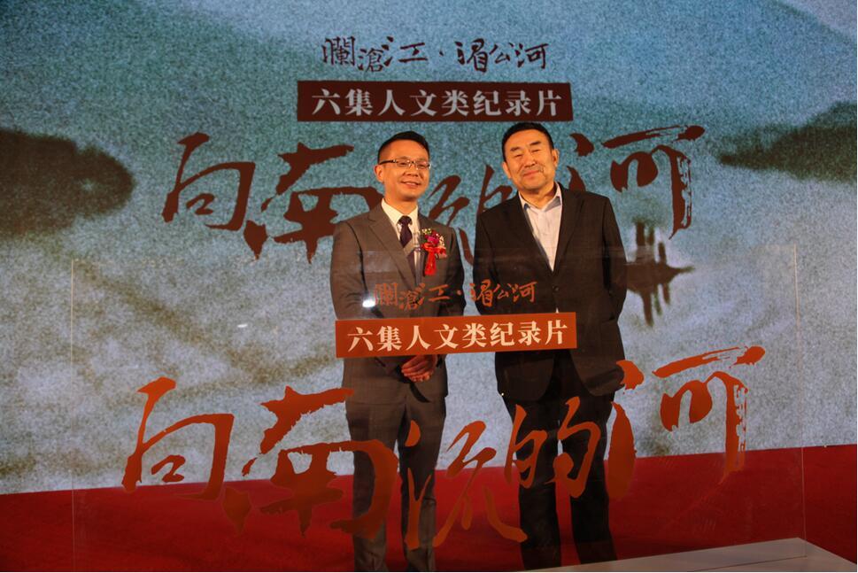 朱勤和中华文化促进会副主席、原中央电视台副台长、原中央新影集团总裁、高峰.jpg