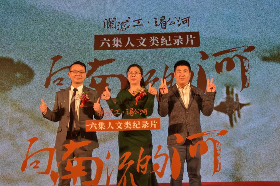 朱勤和《向南流的河》执行制片人黄凯红、王平.jpg