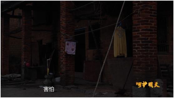 央视纪录片《呵护明天》独自居住在危房中的孩子.jpg