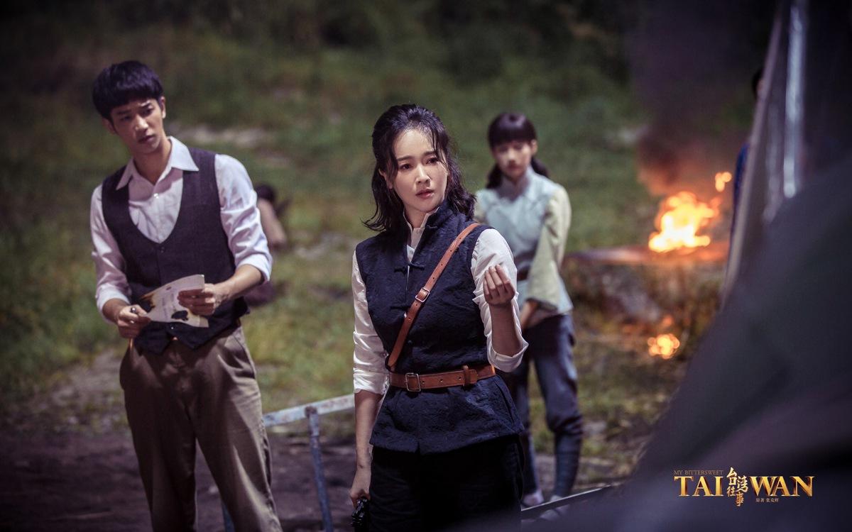《台湾往事》左小青饰演游击队队长陆敏英.jpg