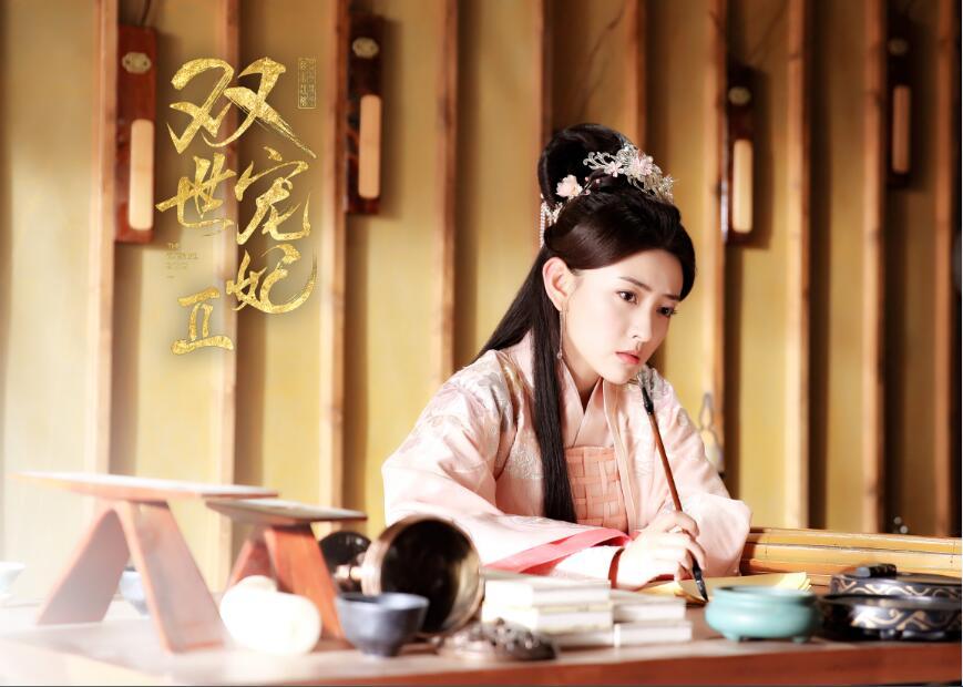 《双世宠妃2》剧照 (1).jpg