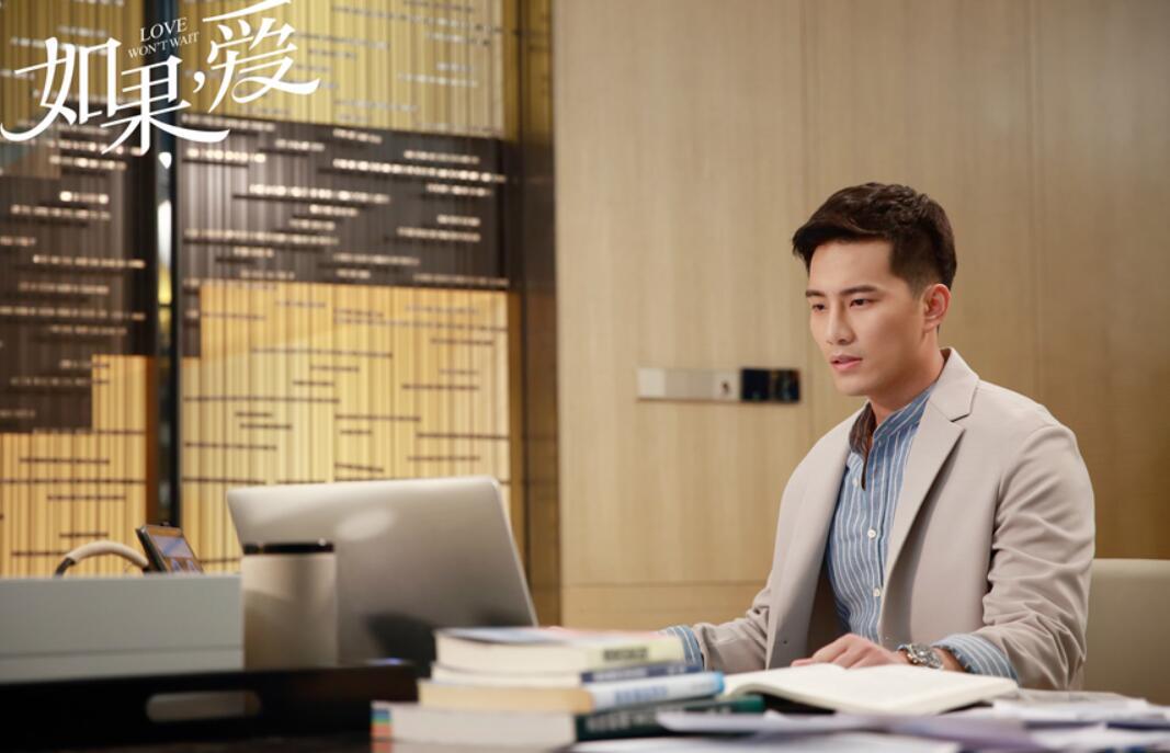 徐志贤《如果,爱》热播 剧中时尚造型开启秀场模式