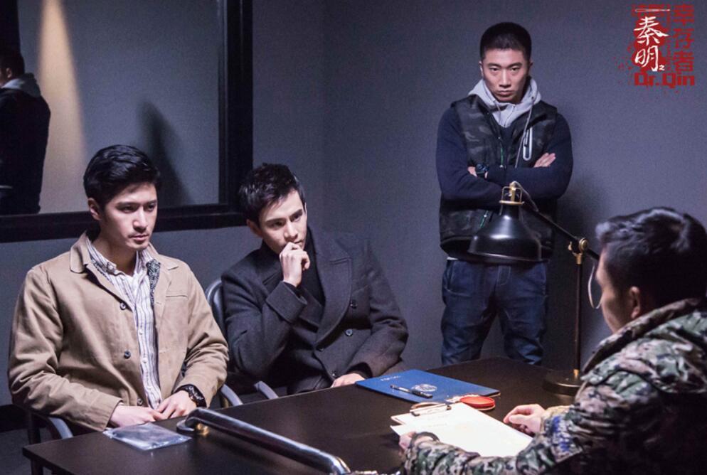 《法医秦明之幸存者》刘海宽演技升级,实力演绎刑警探长