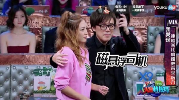 《火星情报局2》老司机张宇公开撩妹大法.jpg