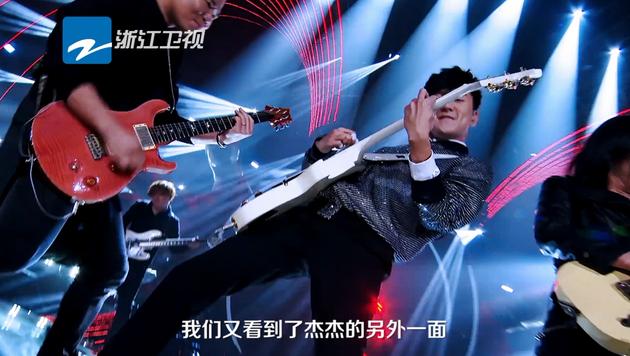 林俊杰弹吉他.png