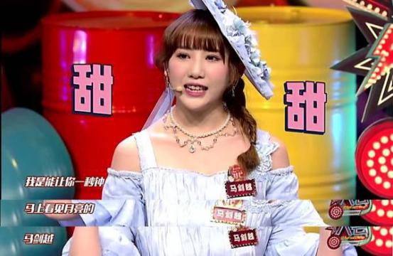 《明星实验室》李茂搭档奇葩少女马剑越