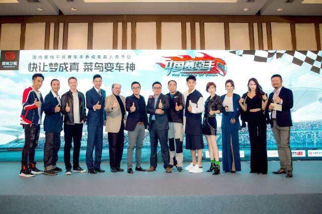 """《中国赛车手之菜鸟驾道》""""赛车教父""""史蒂夫赛麟和Tanner Foust.jpg"""