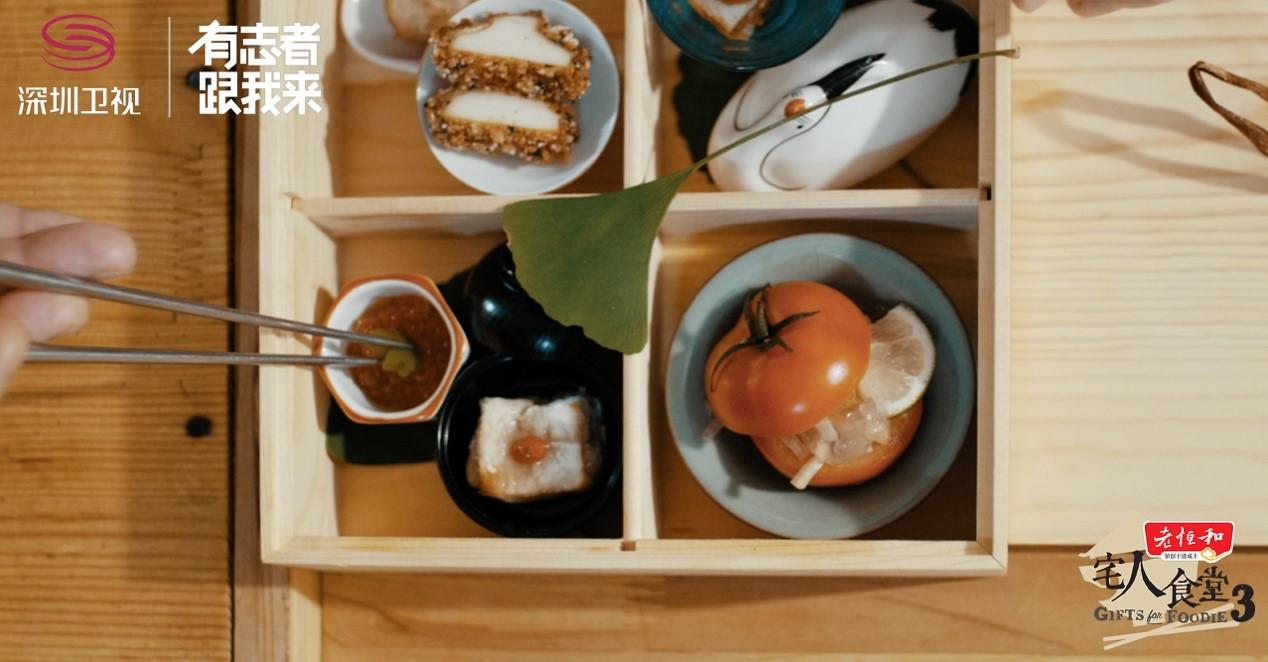 《宅人食堂》第三季宣传片.jpg