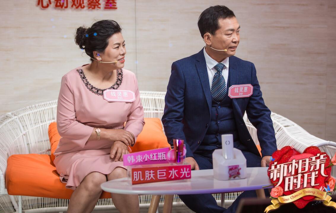 """《新相亲时代》""""大连王力宏""""PK""""深圳张艺兴"""" 超级优质女吓退男嘉宾!"""