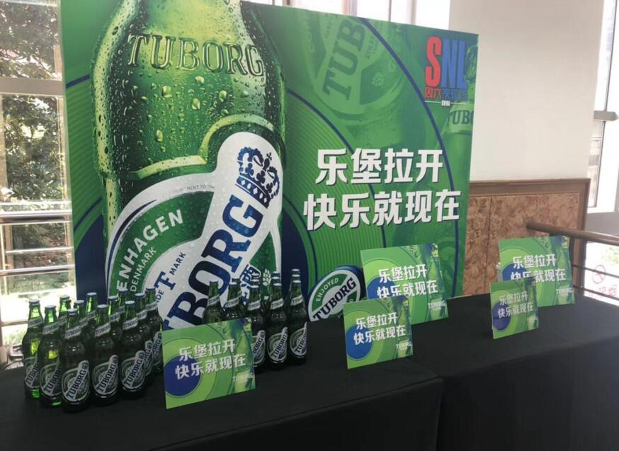 """《周六夜现场》热播,千网传媒助推乐堡""""拉开快乐"""""""