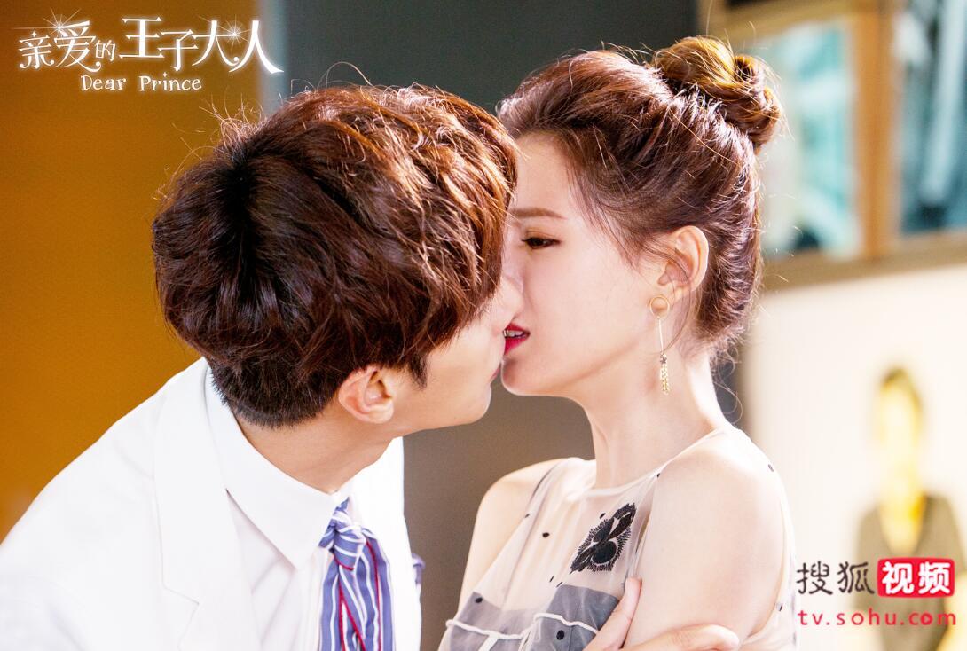 《亲爱的王子大人》首周破亿 魂穿靠接吻撩不停