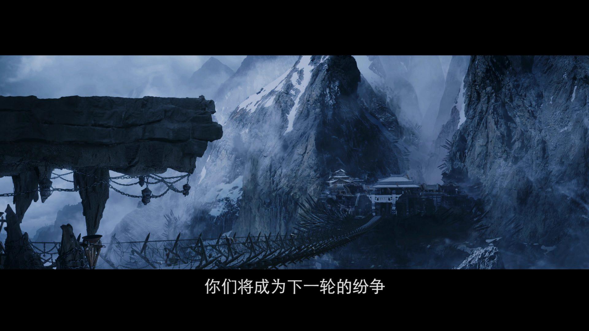 电视剧《新笑傲江湖》剧照 (3).jpg