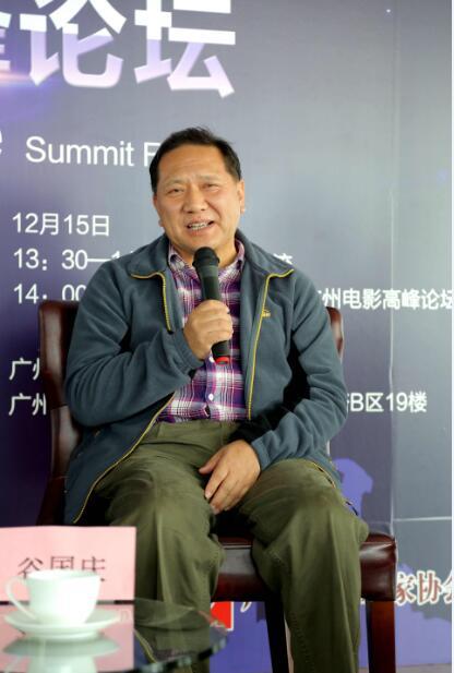 中国电影海外推广公司总经理谷国庆.JPG