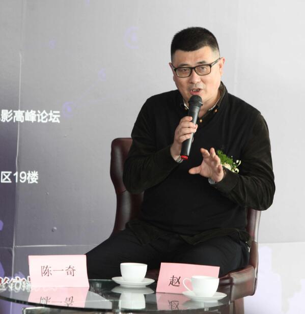 香港银都机构有限公司总裁陈一奇.JPG