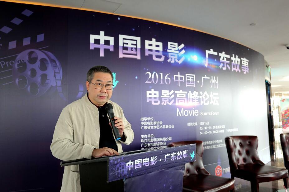 珠江电影集团党委书记、董事长蔡伏青致开场辞.JPG