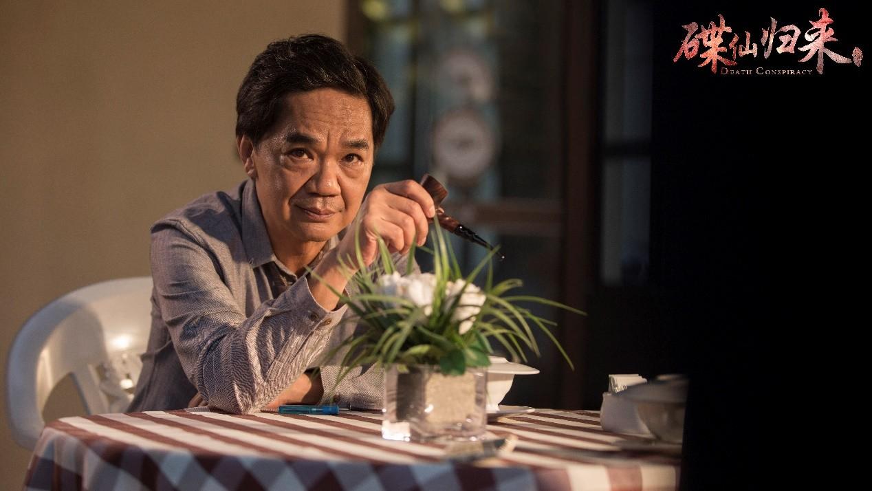 电影《碟仙归来》香港电影演员黄光亮.jpg