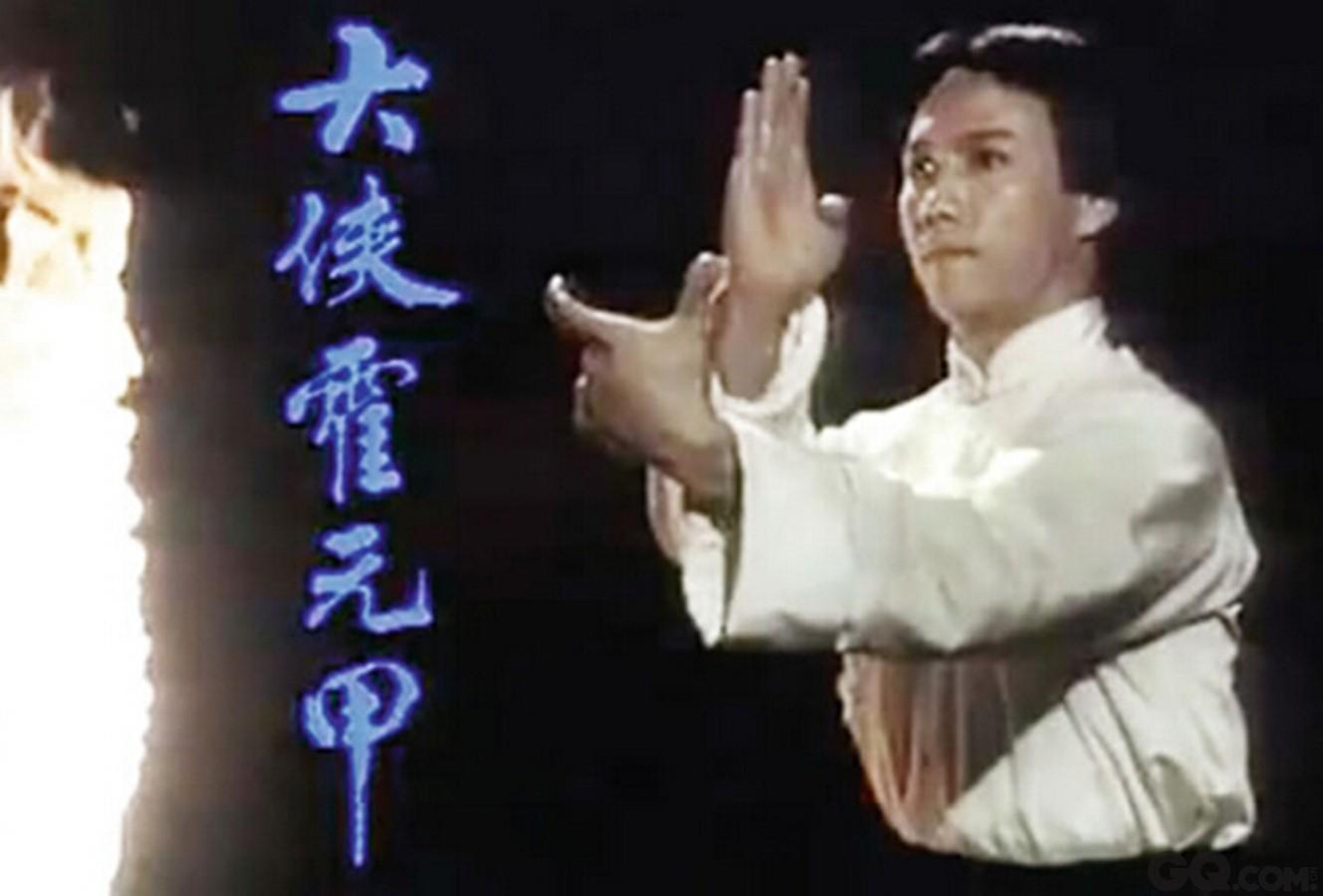 1983年《大侠霍元甲》.jpg