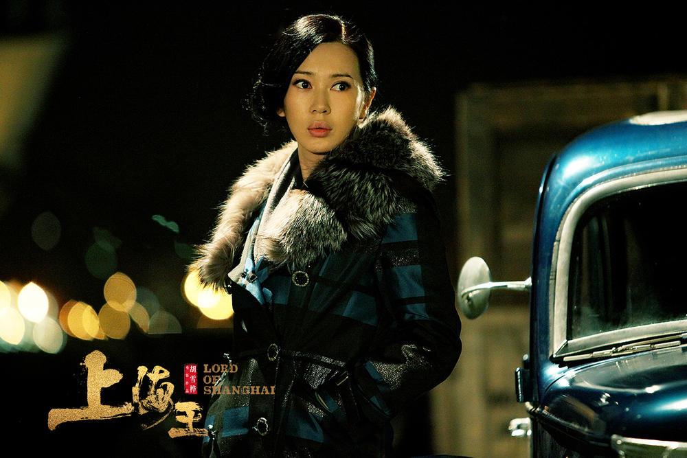 电影《上海王》片花.jpg