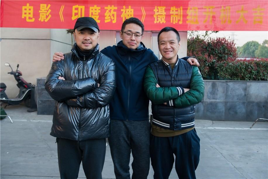 电影《印度药神》宁浩徐峥加盟.jpg