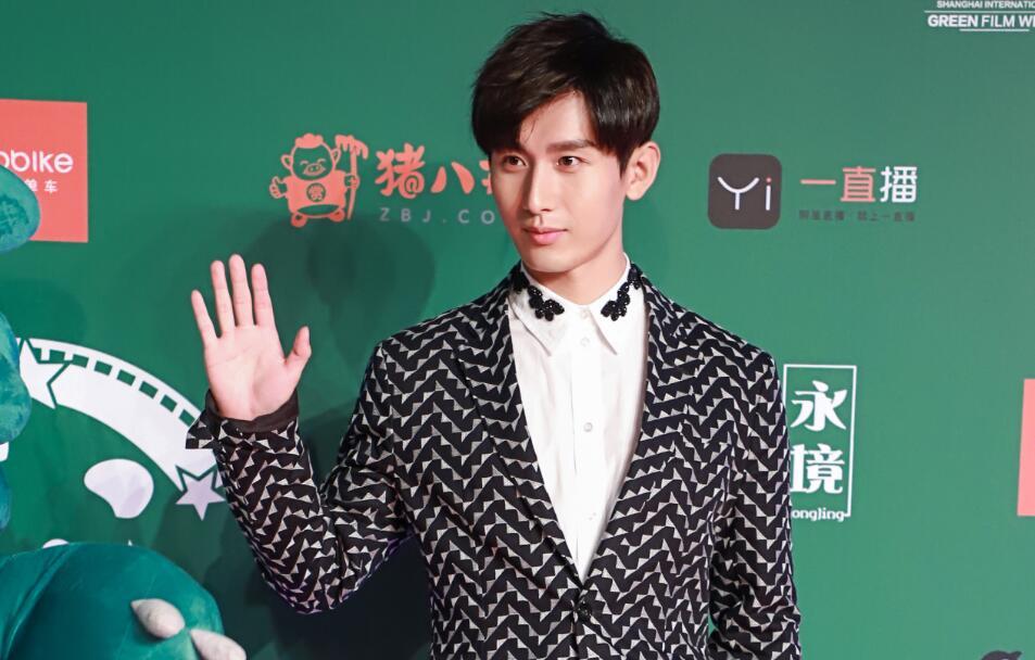 (横图)成毅上海国际绿色电影节红毯.jpg
