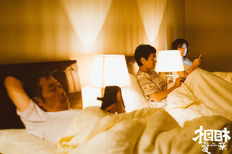 电影《相爱相亲》影片中张艾嘉、田壮壮、郎月婷一家三口相爱相亲.jpg