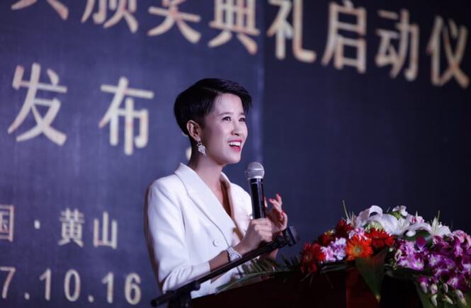 李凤鸣作为青年演员代表发言.jpg
