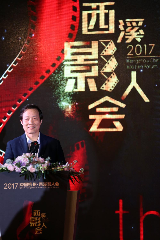 Casino Online省新闻出版广电局副局长王国富.jpg