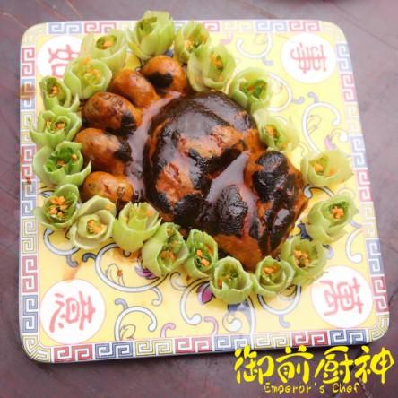 《御前厨神―满汉全席》美食 (1).jpg