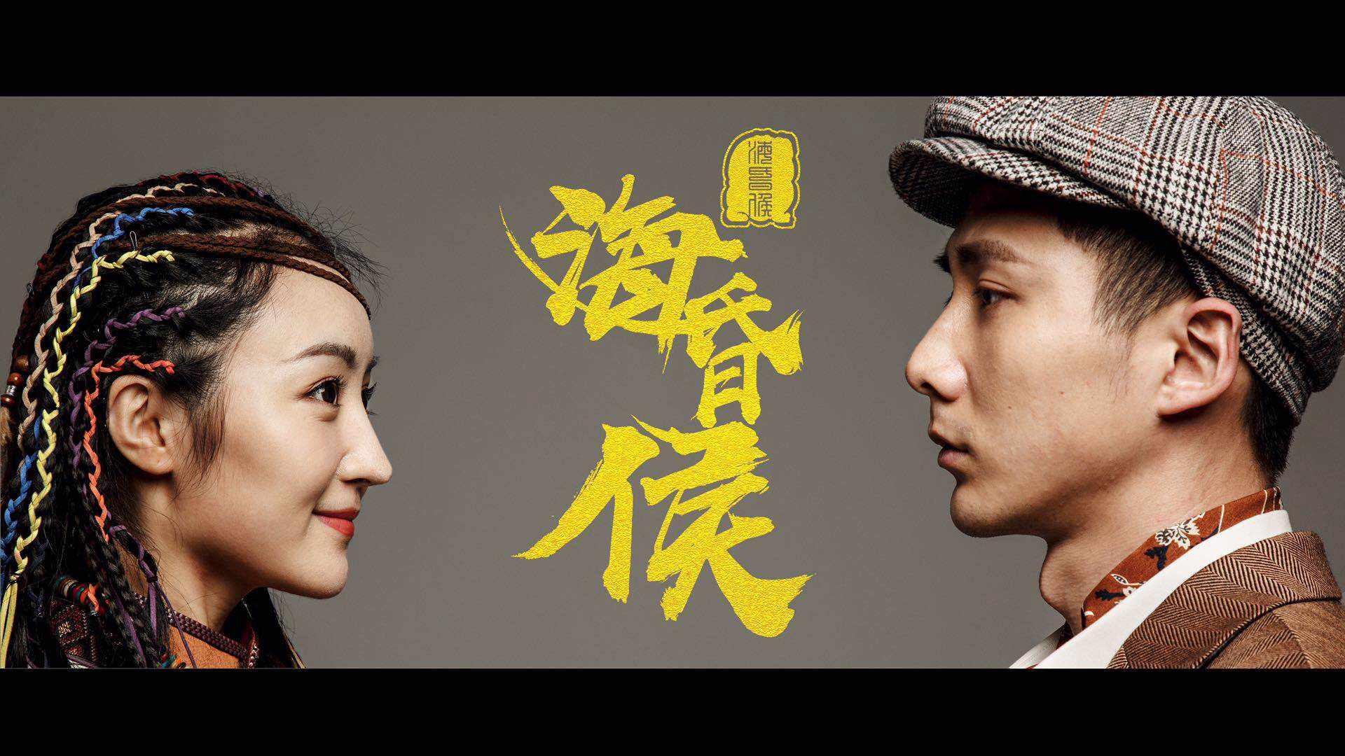 """""""海昏侯系列""""电影开机7.jpg"""
