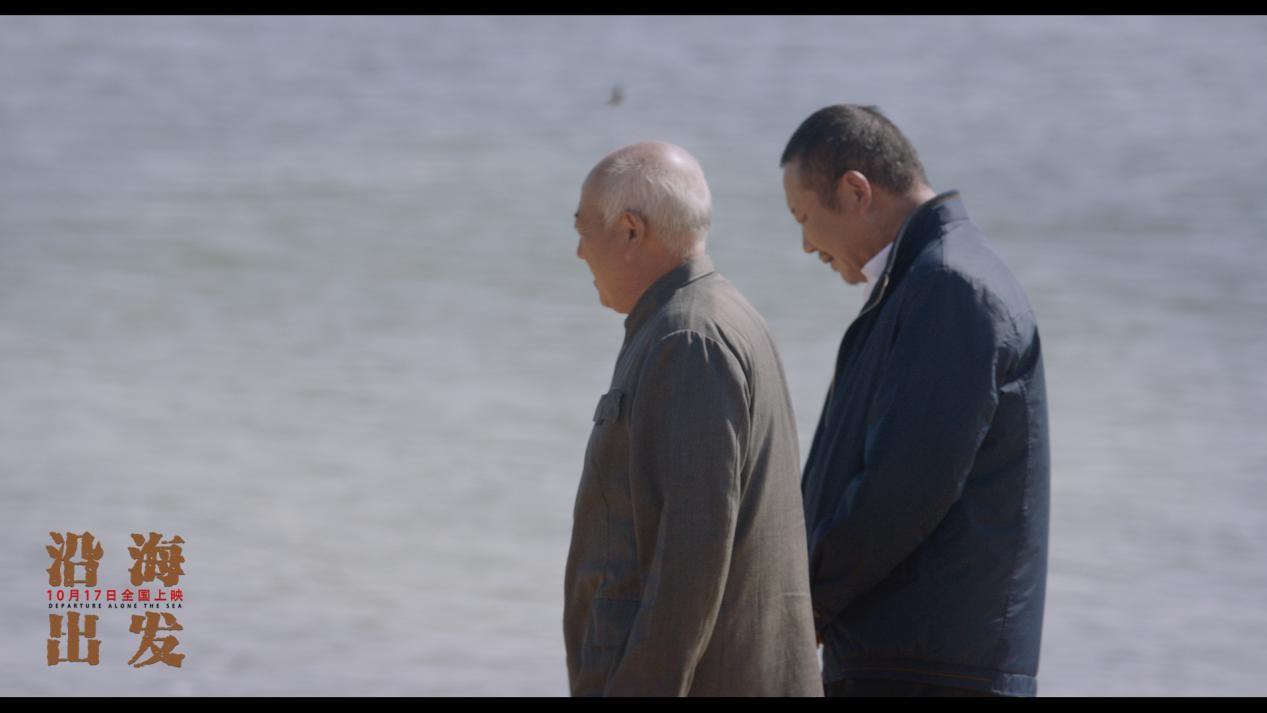 《沿海出发》电影剧照3.jpg