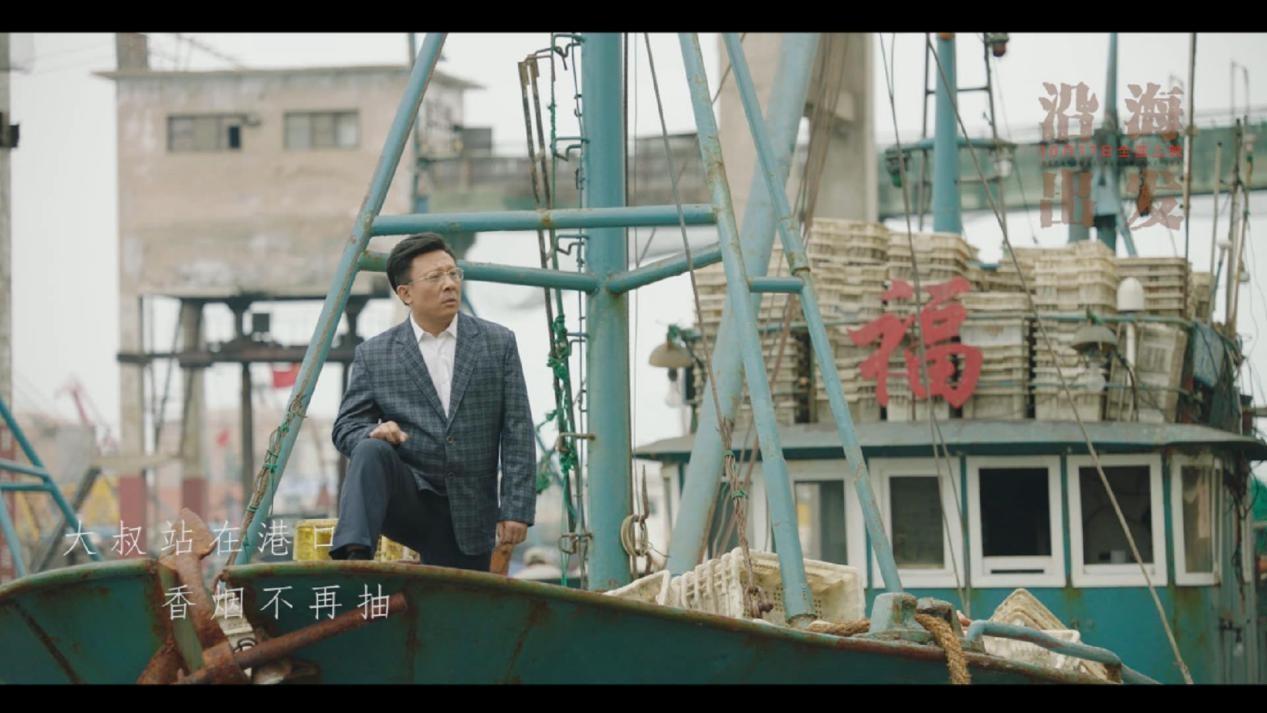 电影《沿海出发》主题曲MV首发 (5).jpg