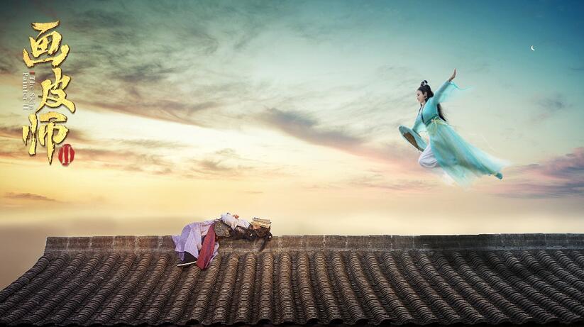 《画皮师2》剧照.jpg
