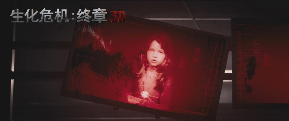 电影《生化危机:终章》片花.jpg