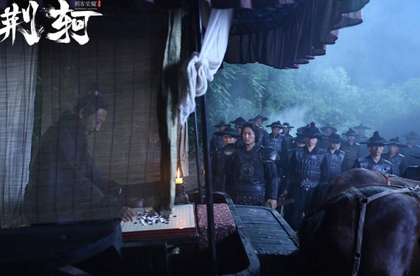《刺客荣耀-荆轲》剧照.jpg