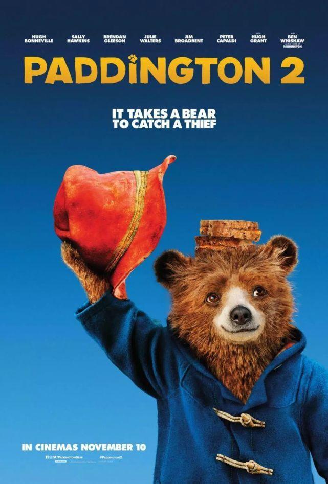 《帕丁顿熊2》海报.jpg