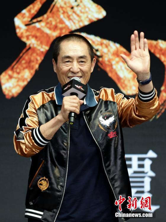 电影《长城》北京发布会 张艺谋.jpg