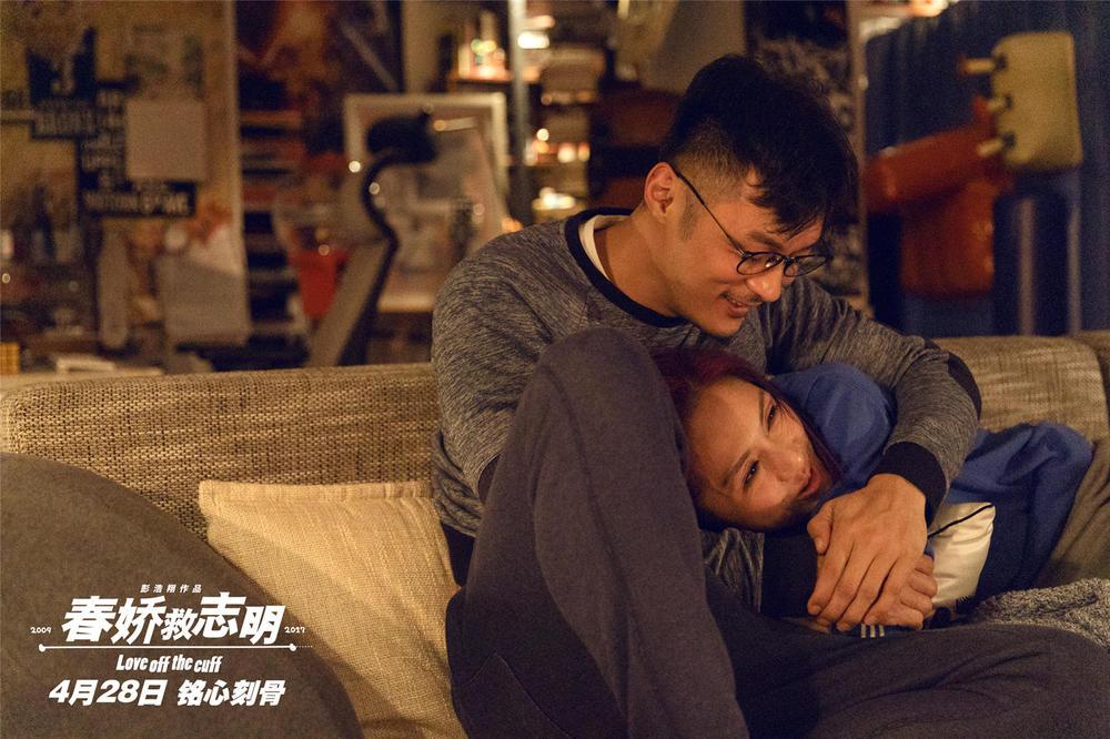 电影《春娇救志明》余文乐、杨千嬅.jpg