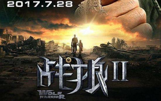 """《战狼2》曝搏命特辑 吴京受伤不断""""求打脸"""""""