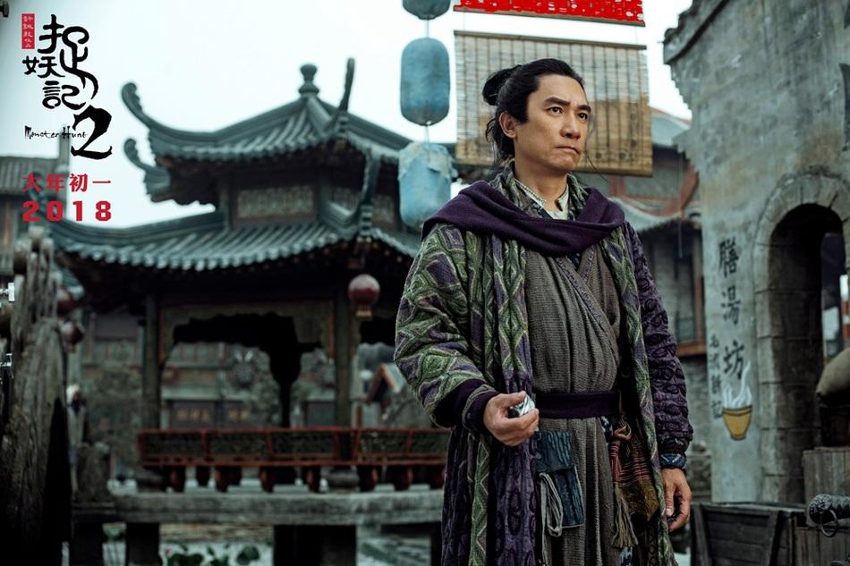 《捉妖记2》梁朝伟伫立清水街头.jpg