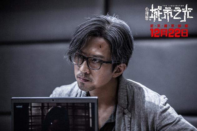 《城市之光》邓超饰演方木.jpg