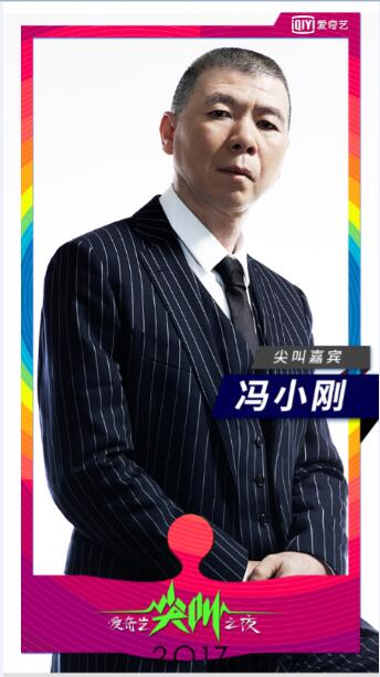 最佳导演的人冯小刚.jpg