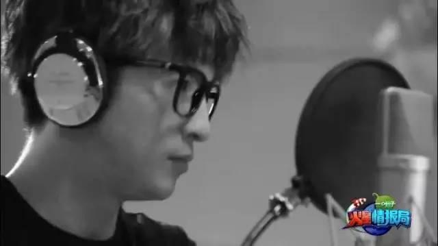 《火星情报局2》薛之谦录制歌曲.jpg