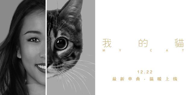 吉克隽逸《我的猫》封面.jpg