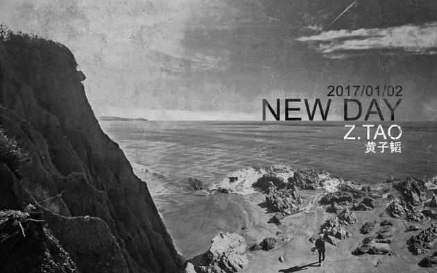 《New Day》预告版海报.jpg